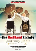 """Polseres vermelles"" - Spanish Movie Poster (xs thumbnail)"