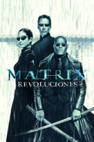 The Matrix Revolutions - Argentinian Movie Cover (xs thumbnail)