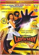 Lastikman - Malaysian DVD cover (xs thumbnail)