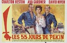 55 Days at Peking - Belgian Movie Poster (xs thumbnail)