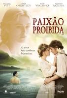 Silk - Brazilian Movie Poster (xs thumbnail)