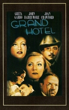 Grand Hotel - Spanish VHS cover (xs thumbnail)