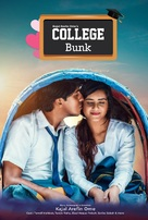 College Bunk - Indian Movie Poster (xs thumbnail)