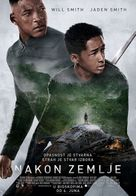 After Earth - Serbian Movie Poster (xs thumbnail)