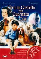C'era un castello con 40 cani - Italian Movie Cover (xs thumbnail)