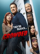 """""""Crowded"""" - Movie Poster (xs thumbnail)"""