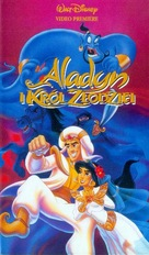 Aladdin And The King Of Thieves - Polish VHS movie cover (xs thumbnail)