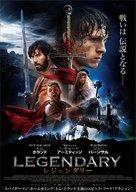Pilgrimage - Japanese Movie Poster (xs thumbnail)