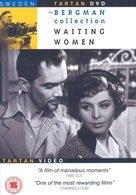 Kvinnors väntan - British DVD cover (xs thumbnail)