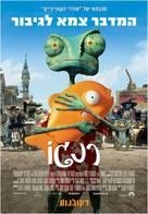 Rango - Israeli Movie Poster (xs thumbnail)