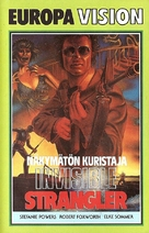 The Astral Factor - Finnish VHS movie cover (xs thumbnail)