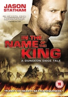 In the Name of the King - British DVD movie cover (xs thumbnail)