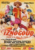Iznogoud - French Movie Poster (xs thumbnail)