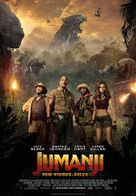 Jumanji: Welcome to the Jungle - Portuguese Movie Poster (xs thumbnail)