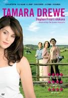 Tamara Drewe - Finnish DVD movie cover (xs thumbnail)