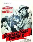 The Secret Partner - French Movie Poster (xs thumbnail)