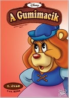"""The Gummi Bears"" - Hungarian DVD movie cover (xs thumbnail)"