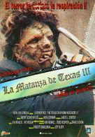 Leatherface: Texas Chainsaw Massacre III - Spanish Movie Poster (xs thumbnail)