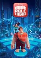 Ralph Breaks the Internet - Czech DVD cover (xs thumbnail)
