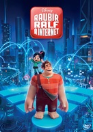 Ralph Breaks the Internet - Czech DVD movie cover (xs thumbnail)