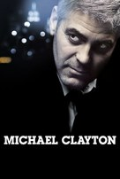 Michael Clayton - Slovenian Movie Poster (xs thumbnail)