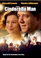 Cinderella Man - DVD movie cover (xs thumbnail)