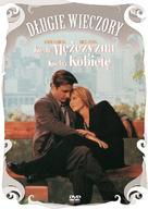 When a Man Loves a Woman - Polish Movie Cover (xs thumbnail)