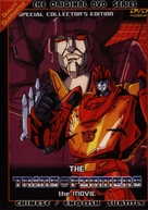 The Transformers: The Movie - Japanese DVD cover (xs thumbnail)