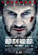 The Grey - Taiwanese Movie Poster (xs thumbnail)