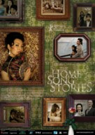 The Home Song Stories - Belgian poster (xs thumbnail)