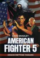 American Ninja V - German DVD cover (xs thumbnail)