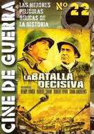 Battle of the Bulge - Argentinian Movie Cover (xs thumbnail)