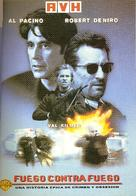 Heat - Argentinian Movie Cover (xs thumbnail)