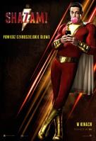 Shazam! - Polish Movie Poster (xs thumbnail)