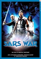 Sars Wars - French DVD cover (xs thumbnail)
