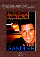 Saturday Night Live: The Best of Adam Sandler - Movie Cover (xs thumbnail)