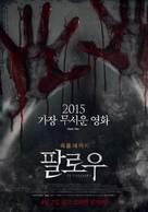It Follows - South Korean Movie Poster (xs thumbnail)