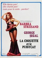 The Owl and the Pussycat - French Movie Poster (xs thumbnail)
