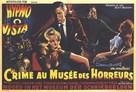 Horrors of the Black Museum - Belgian Movie Poster (xs thumbnail)