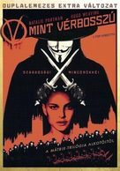 V For Vendetta - Hungarian Movie Cover (xs thumbnail)