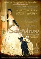 Sabrina - Greek Movie Poster (xs thumbnail)