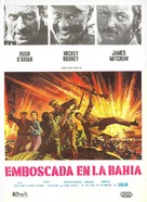 Ambush Bay - Spanish Movie Poster (xs thumbnail)