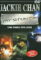 My Stunts - German Movie Cover (xs thumbnail)