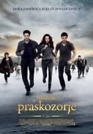 The Twilight Saga: Breaking Dawn - Part 2 - Bosnian Movie Poster (xs thumbnail)