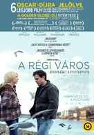 Manchester by the Sea - Hungarian Movie Poster (xs thumbnail)