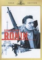 Ronin - German Movie Cover (xs thumbnail)