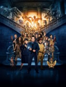 Night at the Museum: Secret of the Tomb - Key art (xs thumbnail)