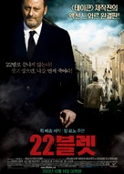L'immortel - South Korean Movie Poster (xs thumbnail)