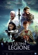 The Last Legion - Italian Movie Poster (xs thumbnail)