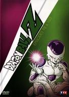 """Dragon Ball"" - French Movie Cover (xs thumbnail)"